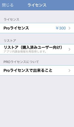 Iphoneapp analytics pm 8