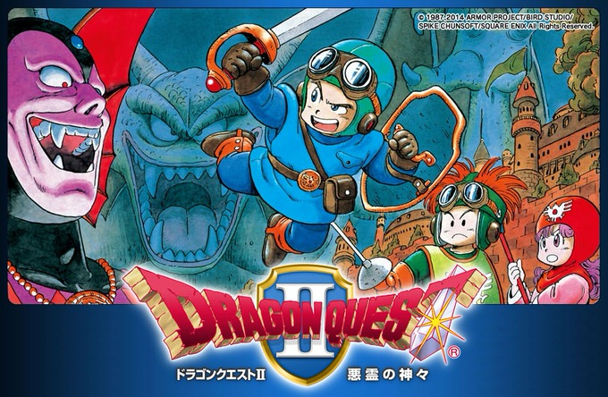 Iphoneapp dragonquest 2
