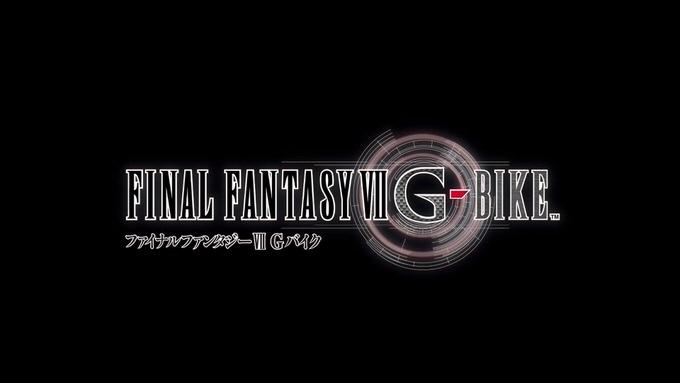 Iphoneapp fainalfantasy g bike 1
