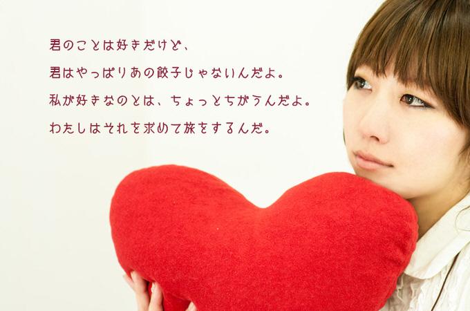 Twitter nihongyoza 10