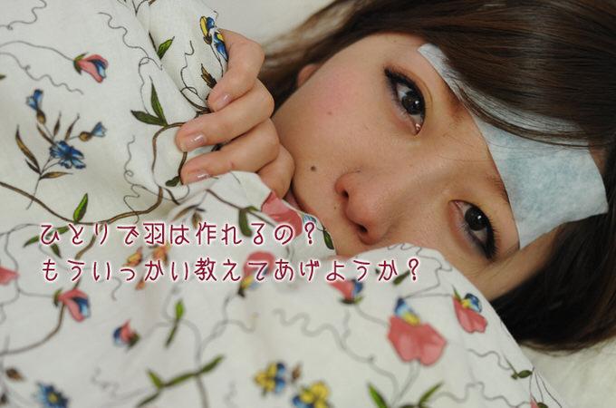 Twitter nihongyoza 11
