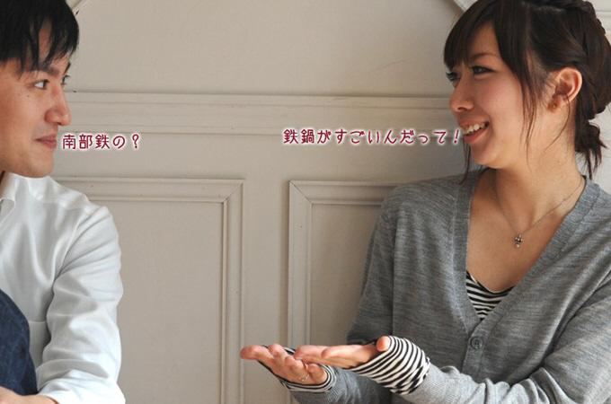 Twitter nihongyoza 12