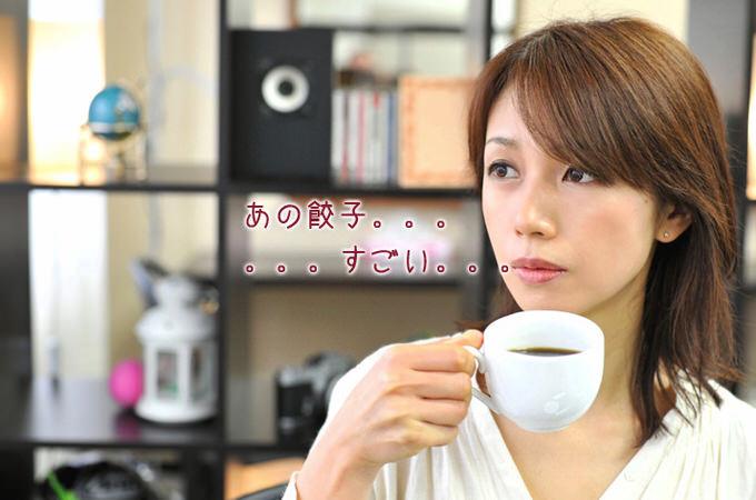 Twitter nihongyoza 13