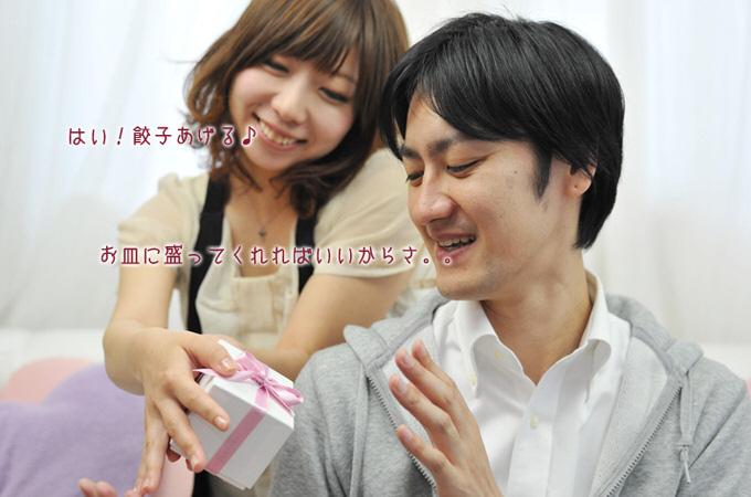 Twitter nihongyoza 15
