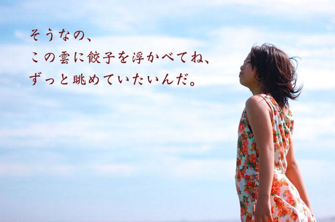 Twitter nihongyoza 16