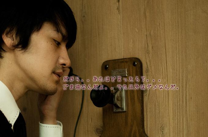 Twitter nihongyoza 17