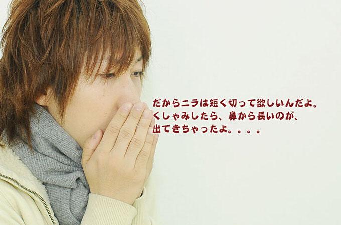 Twitter nihongyoza 19
