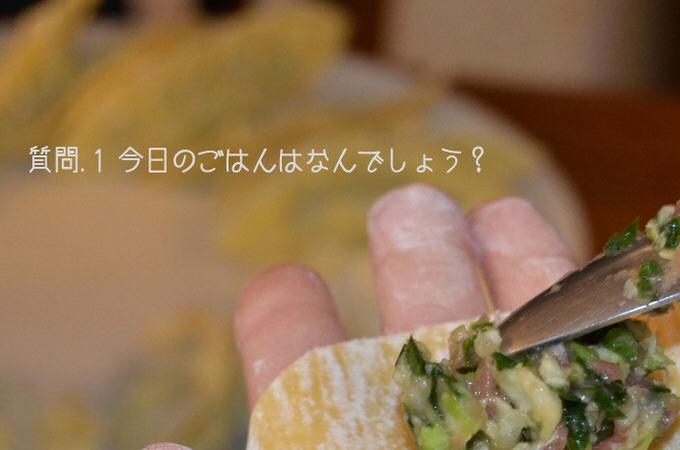 Twitter nihongyoza 2