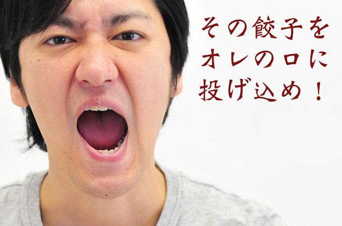 Twitter nihongyoza 20