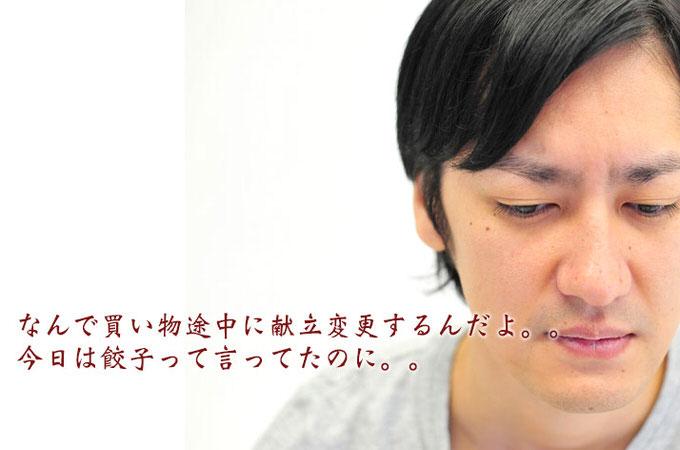 Twitter nihongyoza 21