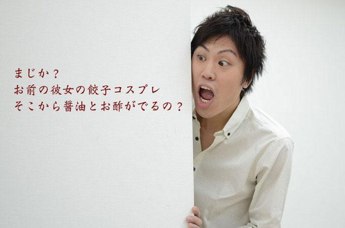 Twitter nihongyoza 22