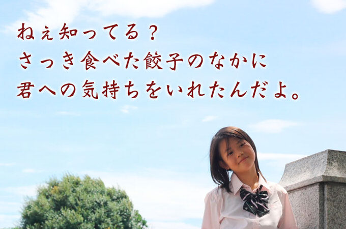 Twitter nihongyoza 23
