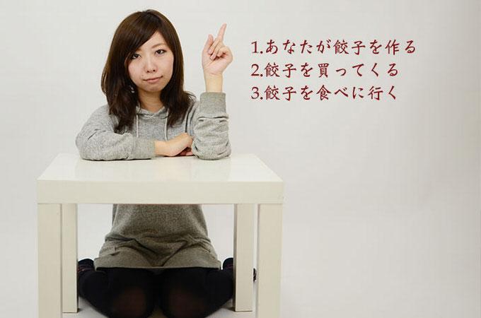 Twitter nihongyoza 24