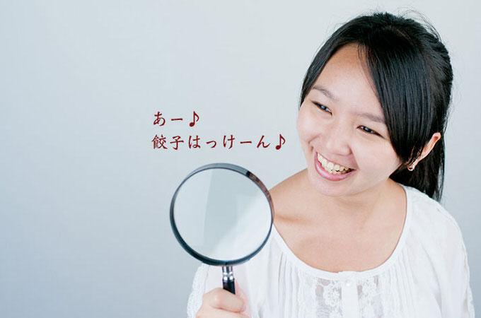 Twitter nihongyoza 25