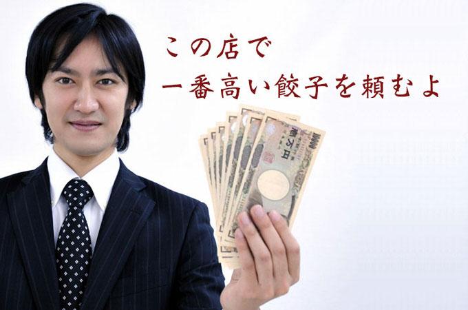 Twitter nihongyoza 27