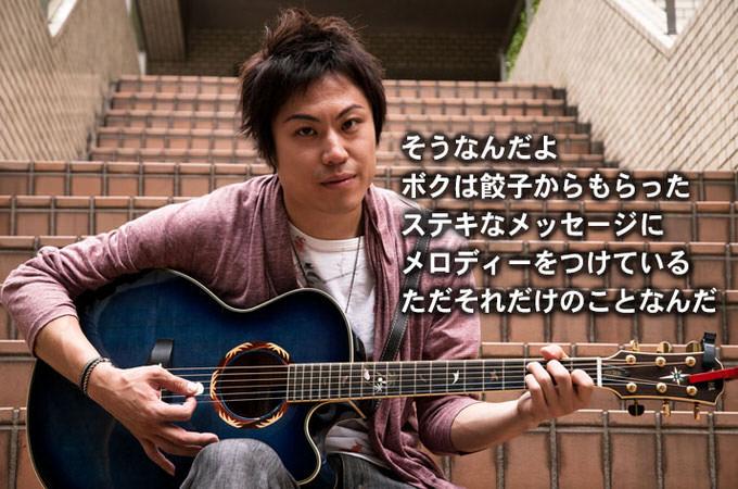 Twitter nihongyoza 29