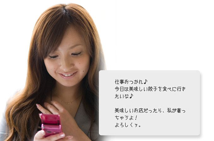 Twitter nihongyoza 3