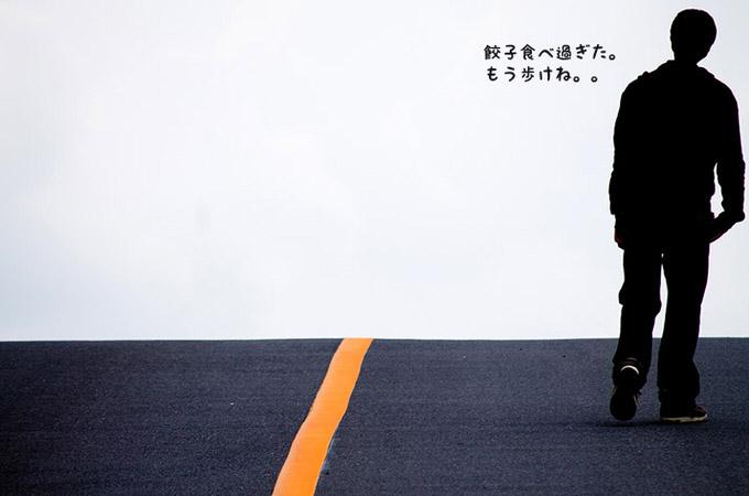 Twitter nihongyoza 31