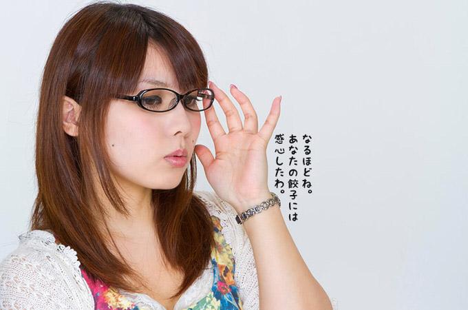 Twitter nihongyoza 32