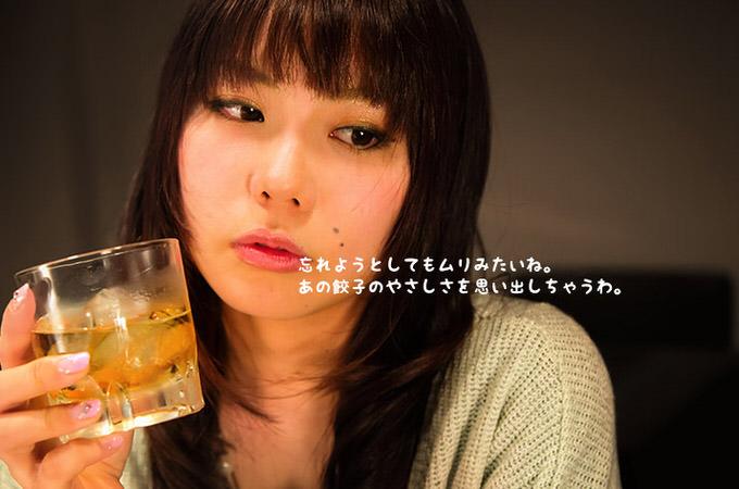 Twitter nihongyoza 33