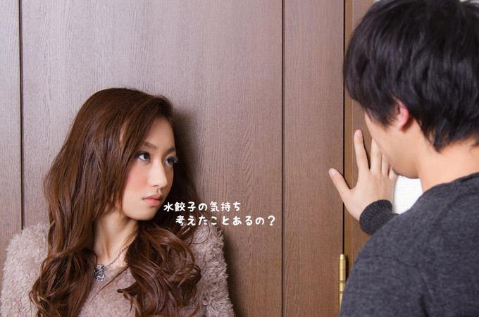 Twitter nihongyoza 34