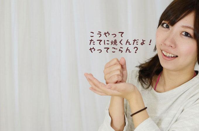 Twitter nihongyoza 35