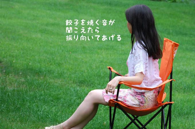 Twitter nihongyoza 36