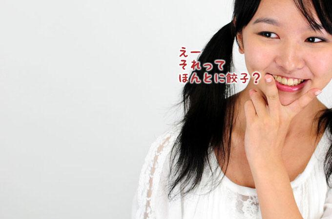 Twitter nihongyoza 37