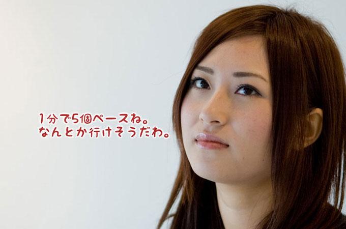 Twitter nihongyoza 38