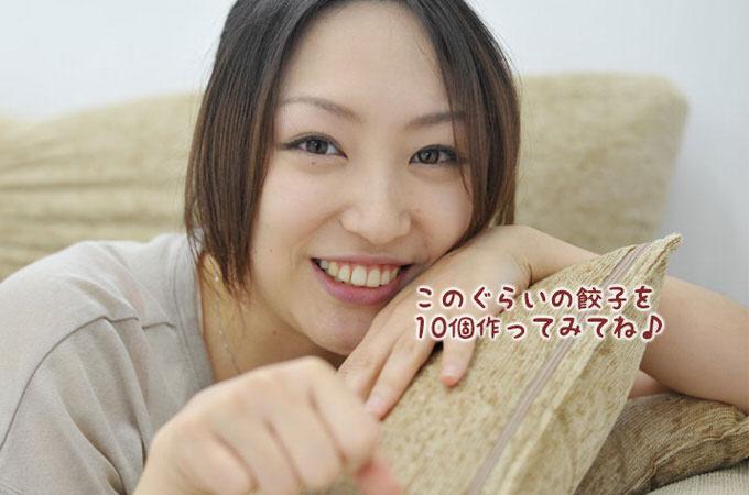 Twitter nihongyoza 39