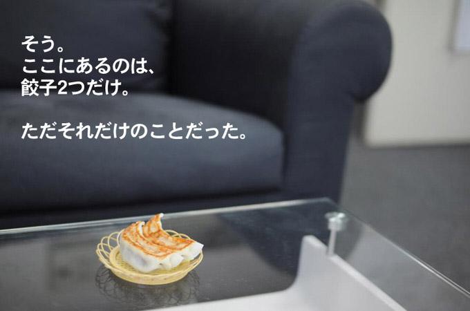 Twitter nihongyoza 4
