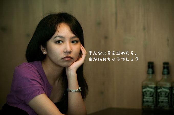 Twitter nihongyoza 40