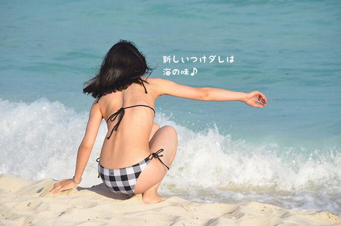 Twitter nihongyoza 41