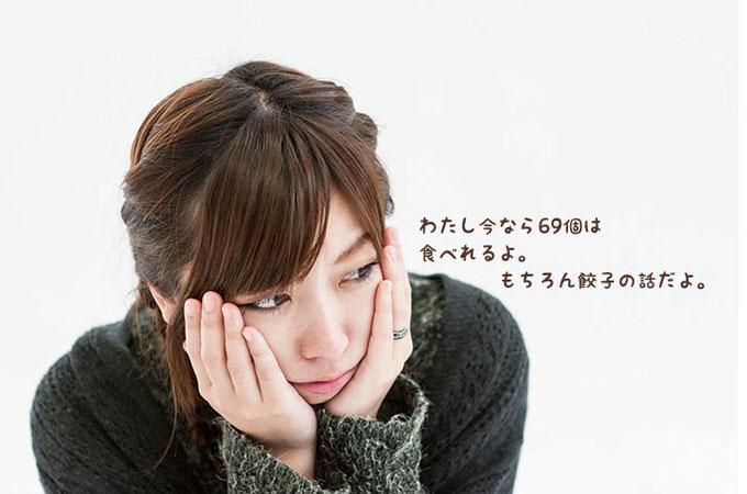 Twitter nihongyoza 42