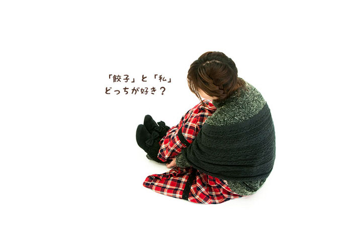 Twitter nihongyoza 43