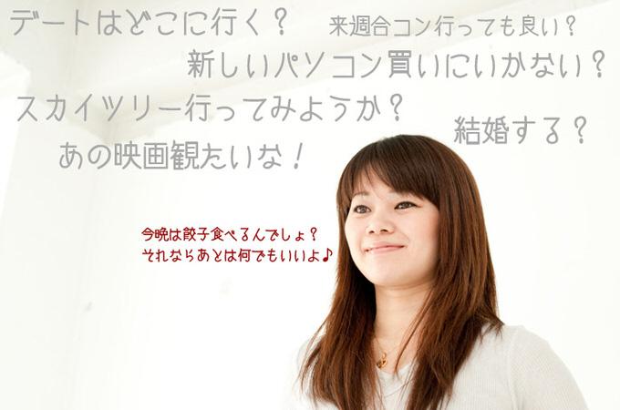 Twitter nihongyoza 5
