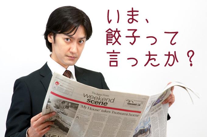 Twitter nihongyoza 7