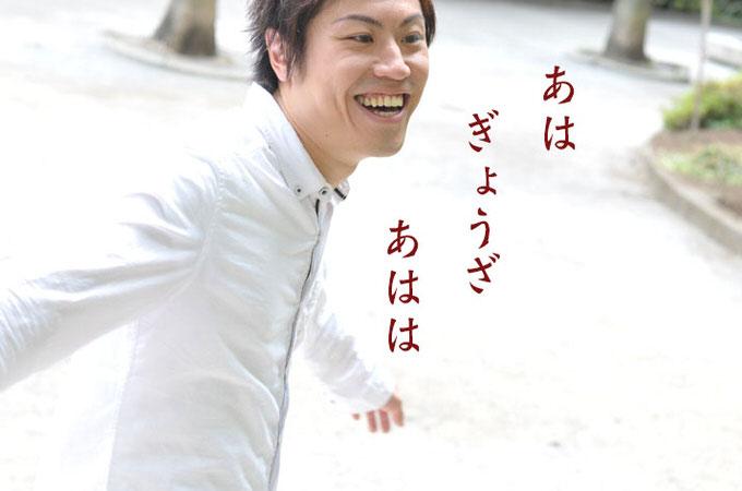 Twitter nihongyoza 8