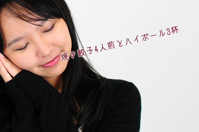 Twitter nihongyoza 9
