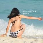 【画像まとめ】日本餃子協会のキャッチコピー画像が凄いと話題