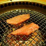 横浜の有名焼肉屋「アリラン飯店」が絶品!薬念醤(ヤンニンジャン)が超うまい!