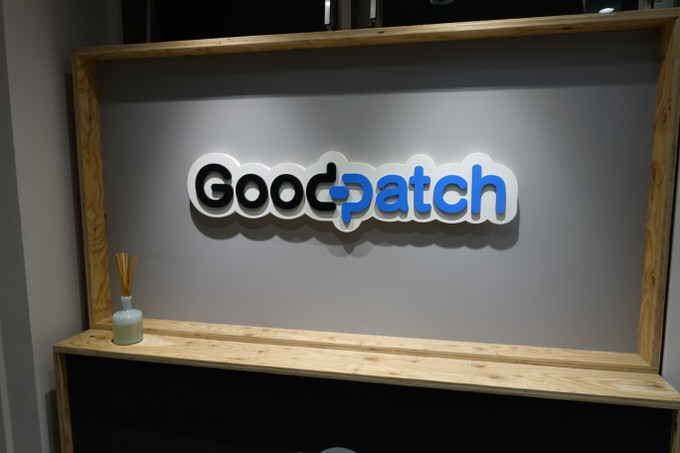 Goodpatch 2