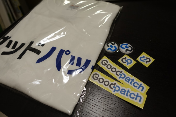 Goodpatch 24