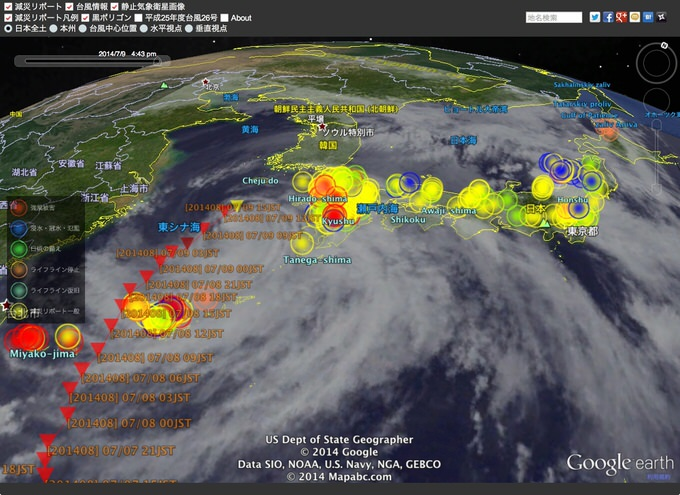 Googleearth typhoon mapping