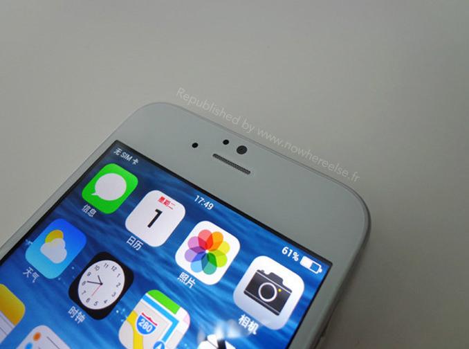 IPhone 6 Clone 03