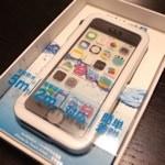 アウトドアに最適な完全防水iPhoneケース「Catalyst」防水5m!耐衝撃2m!Touch IDにも対応!