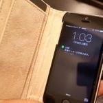 売切続出!MOLESKINE(モレスキン)のiPhone 5/5s専用ケースが超カッコイイ!