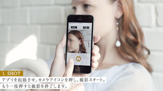 Iphoneapp lux camera 1