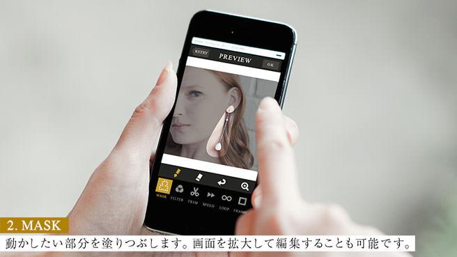 Iphoneapp lux camera 2