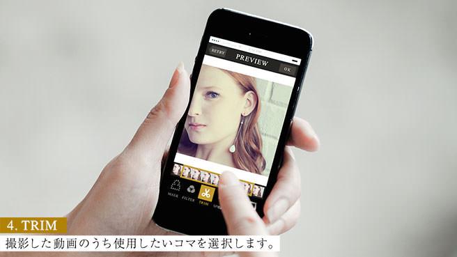 Iphoneapp lux camera 4
